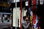 Street scene in Akihabara, outside a Pachinko parlour