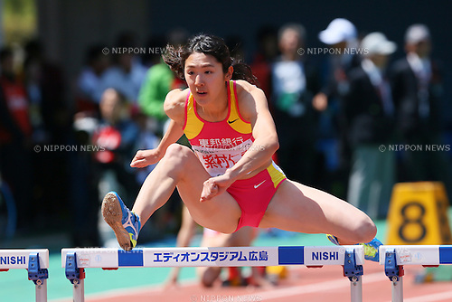 Hitomi Shimura, <br /> APRIL 29, 2016 - Athletics : <br /> The 50th Mikio Oda Memorial athletic meet <br /> JAAF Track &amp; Field Grand Prix <br /> Women's 100m Hurdles Heat <br /> at Hiroshima Big Arch, Hiroshima, Japan. <br /> (Photo by YUTAKA/AFLO SPORT)