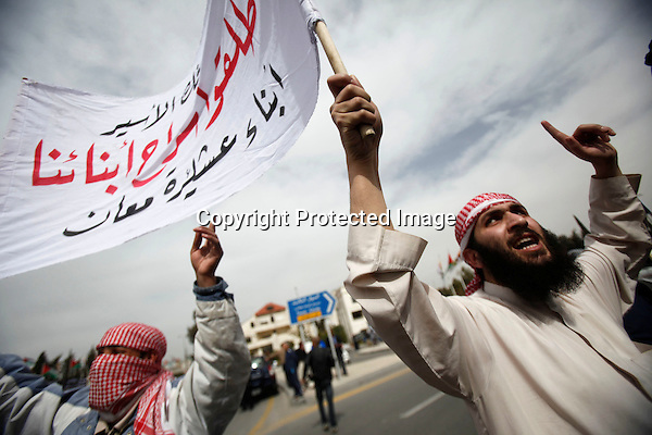 AMMAN, JORDAN- MARCH 06: Memebrs of banned ultra conservative Salafis protest In Amman, Jordan on March 06, 2011 calling for the release of their prisoners. (Salah Malkawi/ Getty Images)