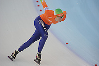 SPEEDSKATING: SOCHI: Adler Arena, 22-03-2013, Essent ISU World Championship Single Distances, Day 2, © Martin de Jong