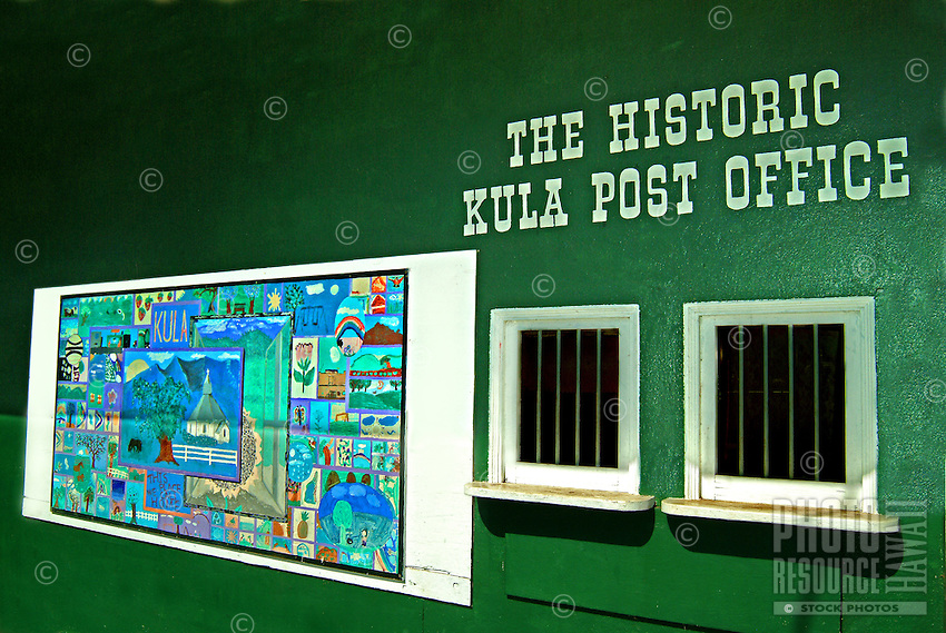 Historic Kula post office windows and mural  on the slopes of Haleakala volcano in Upcountry Maui.