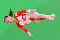 Asuka Teramoto (JPN), <br /> AUGUST 7, 2016 - Artistic Gymnastics : <br /> Women's Qualification <br /> Floor Exercise <br /> at Rio Olympic Arena <br /> during the Rio 2016 Olympic Games in Rio de Janeiro, Brazil. <br /> (Photo by Sho Tamura/AFLO SPORT)