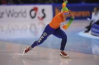 SCHAATSEN: HEERENVEEN: Thialf, Essent ISU World Cup, 02-03-2012, 500m Ladies, Mayon Kuipers (NED), ©foto: Martin de Jong