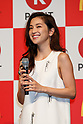 Japanese model Anne Nakamura attends a news conference organized by McDonald's Japan and Rakuten, Inc. on May 26, 2017, Tokyo, Japan. Rakuten and McDonald's have cemented their business relationship by launching an original point card which can be used at all of the 2,900 McDonald's stores in Japan. (Photo by Rodrigo Reyes Marin/AFLO)