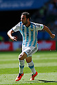Gonzalo Higuain (ARG), JULY 5, 2014 - Football / Soccer : Gonzalo Higuain of Argentina celebrates his goal during the FIFA World Cup Brazil 2014 Quarter-finals match between Argentina 1-0 Belgium at Estadio Nacional in Brasilia, Brazil. (Photo by D.Nakashima/AFLO) goal