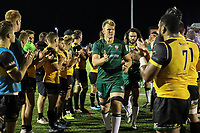 London Irish  players receive the applause form the Ealing Trailfinders players after the Greene King IPA Championship match between Ealing Trailfinders and London Irish Rugby Football Club  at Castle Bar, West Ealing, England  on 1 September 2018. Photo by David Horn.