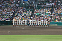 Osaka Toin team group,<br /> AUGUST 25, 2014 - Baseball :<br /> Osaka Toin players sing their school song after winning the 96th National High School Baseball Championship Tournament final game between Mie 3-4 Osaka Toin at Koshien Stadium in Hyogo, Japan. (Photo by Katsuro Okazawa/AFLO)
