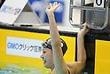 Misato Iwanaga, September 4, 2011 - Swimming : Misato Iwanaga celebrates after wining during the Intercollegiate Swimming Championships, Women's 800m Free style final at Yokohama international pool, Kanagawa. Japan. (Photo by Yusuke Nakanishi/AFLO SPORT) [1090]