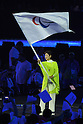 Yuriko Koike, <br /> SEPTEMBER 18, 2016 : Closing Ceremony at Maracana <br /> during the Rio 2016 Paralympic Games in Rio de Janeiro, Brazil. <br /> (Photo by AFLO SPORT)