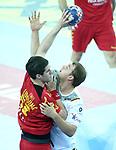 13.01.2018., Croatia, Arena Zagreb, Zagreb - European Handball Championship, Group C, Round 1, Germany - Montenegro. LIPOVINA Vladan <br /> <br /> <br /> Foto &copy; nordphoto / Sanjin Strukic/PIXSELL