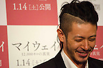 "November, 21st : Tokyo, Japan – Japanese actor Joe Odagiri appears at a press conference for  the film ""MY WAY"" in the Shinjuku WALD9 CINEMA. This story is based on a true story during the World War Ⅱ. Joe Odagiri (Japan) and Dong-Gun Jang (Korea) play in the movie as main characters. This film will be released from January14th. (Photo by Yumeto Yamazaki/AFLO)"