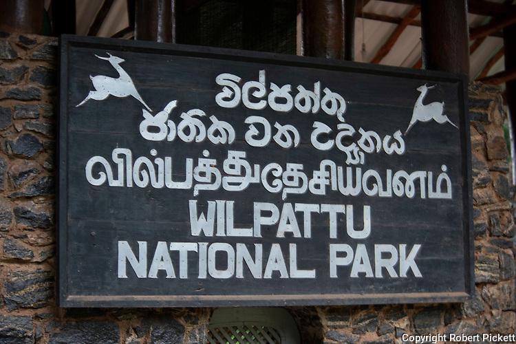 Sign for Wilpattu National Park, Sri Lanka