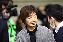 All Japan Wrestling Championship 2018