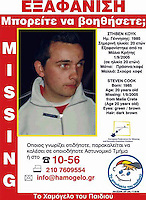 Pictured: A missing person poster for Steven Cook<br /> Re: Police have found the remains of the body in a well near a cemetery in Malia, on the Greek island of Crete with local news outlets speculating that it maybe that of 20 year old Briton Steven Cook who went missing on the 1st of September 2005. A disposable camera and a belt were reportedly found next to the remains.