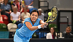 Zarins Diyas (Kazakhstan) stretches. Rubber 1. Great Britain v Kazakhstan. World group II play off in the BNP Paribas Fed Cup. Copper Box arena. Queen Elizabeth Olympic Park. Stratford. London. UK. 20/04/2019. ~ MANDATORY Credit Garry Bowden/Sportinpictures - NO UNAUTHORISED USE - 07837 394578
