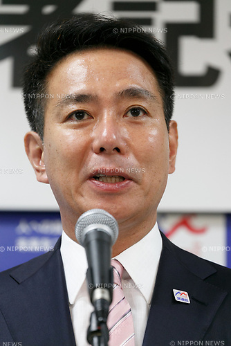 Democratic Party former Foreign Minister Seiji Maehara speaks during a news conference to announce his candidacy to lead Japan's largest opposition party on August 21, 2017, Tokyo, Japan. Yukio Edano and Maehara are competing to succeed current leader Renho and rebuild Japan's opposition. (Photo by Rodrigo Reyes Marin/AFLO)