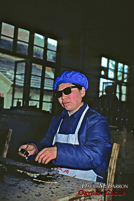 Blind Woman At Factory For Disabled