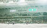 Stockholm 2015-03-14 Bandy SM-final herrar Sandvikens AIK - V&auml;ster&aring;s SK :  <br /> Vy &ouml;ver Tele2 Arena med publik och tomma l&auml;ktarsektioner under matchen mellan Sandvikens AIK och V&auml;ster&aring;s SK <br /> (Foto: Kenta J&ouml;nsson) Nyckelord:  SM SM-final final Bandyfinal Bandyfinalen herr herrar VSK V&auml;ster&aring;s SAIK Sandviken inomhus interi&ouml;r interior supporter fans publik supporters