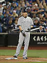 Masahiro Tanaka (Yankees),<br /> MAY 14, 2014 - MLB :<br /> Masahiro Tanaka of the New York Yankees stands on first base after singling for his first MLB hit in the ninth inning during the Major League Baseball game against the New York Mets at Citi Field in Flushing, New York, United States. (Photo by AFLO)