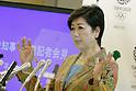 Tokyo Governor joins Pikotaro in energy saving campaign