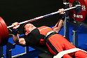 Powerlifting: 16th Japan National Powerlifiting Championships for Disabled Athletes