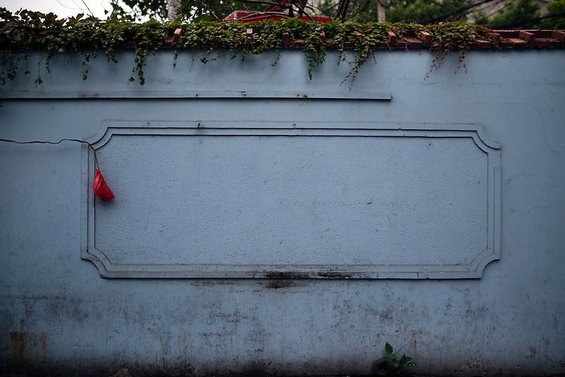 A blue wall in Shanghai.