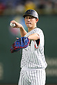 Seiji Kobayashi (JPN), <br /> MARCH 15, 2017 - WBC : <br /> 2017 World Baseball Classic <br /> Second Round Pool E Game <br /> between Japan - Israel <br /> at Tokyo Dome in Tokyo, Japan. <br /> (Photo by YUTAKA/AFLO SPORT)