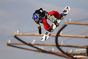 2017 Big Air Milan Freestyle Skiing And Snowboard World Cup Nov 11th