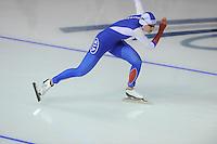 SPEEDSKATING: CALGARY: 13-11-2015, Olympic Oval, ISU World Cup, 500m, Olga Fatkulina (RUS), ©foto Martin de Jong