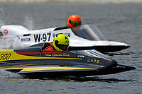#300, W-97          (Outboard Hydroplanes)