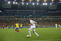 Lucas Digne (FRA),<br /> JUNE 25, 2014 - Football / Soccer : FIFA World Cup Brazil 2014 Group E match between Ecuador 0-0 France at Estadio Do Maracana stadium in Rio de Janeiro, Brazil.<br /> (Photo by FAR EAST PRESS/AFLO)