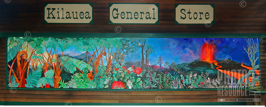 A mural on a wall of the Kilauea General Store in the town of Volcano on the Big Island, showing the area's volcanic activity and lush fern forests.