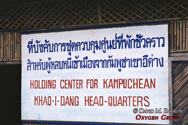 Khao I Dang Refugee Camp
