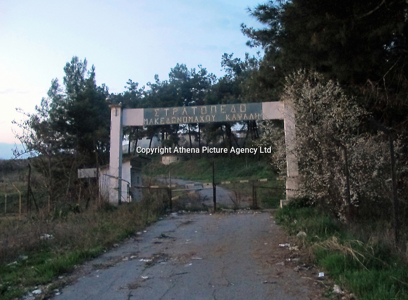 Pictured: The Kapsalis army barracks n Giannitsa, northern Greece Monday 29 February 2016<br /> Re: Two disused army barracks, called Filippakou and Kapsalis, are believed to be places that will temporarily house refugees in northern Greece.