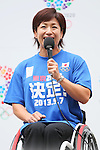Wakako Tsuchida, SEPTEMBER 8, 2013 : Report session about Tokyo won the bid to host the 2020 Summer Olympic Games in Shinjuku, Tokyo, Japan. (Photo by AFLO SPORT) [1156]