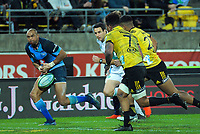 Bulls Cornal Hendricks loses the ball forward in the final play of the Super Rugby quarterfinal between the Hurricanes and Bulls at Westpac Stadium in Wellington, New Zealand on Saturday, 22 June 2019. Photo: Dave Lintott / lintottphoto.co.nz