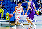 Tsang Cham Yuen #24 of Nam Ching Basketball Team handles the ball against the HKPA during the Hong Kong Basketball League game between Nam Ching and  HKPA at Southorn Stadium on June 12, 2018 in Hong Kong. Photo by Yu Chun Christopher Wong / Power Sport Images