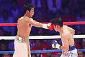 Boxing : WBO Super Flyweight Title : Karoon Jarupianlerd (THA) vs Naoya Inoue (JPN)