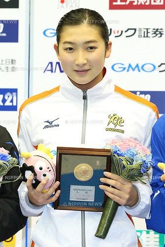 Rikako Ikee, <br /> APRIL 16, 2017 - Swimming : <br /> Japan swimming championship (JAPAN SWIM 2017) <br /> Women's 50m Freestyle Victory Ceremony <br /> at Nippon Gaishi Arena, Nagoya, Aichi, Japan. <br /> (Photo by Sho Tamura/AFLO SPORT)