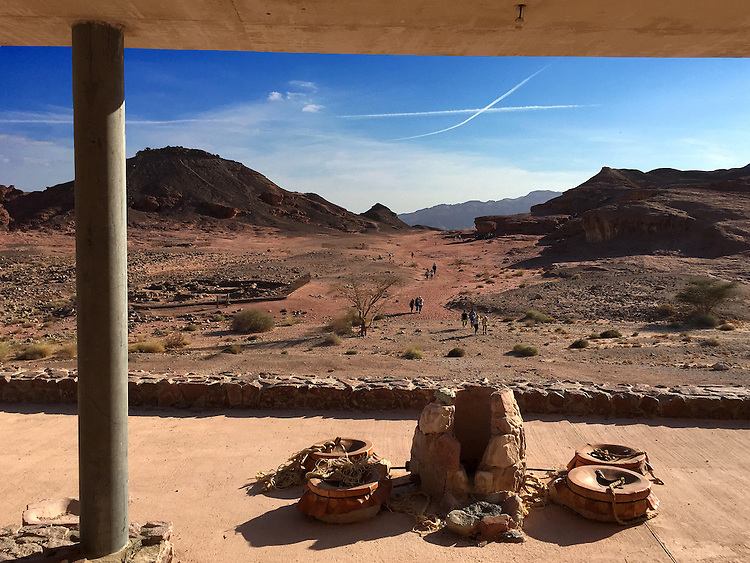 23. &quot;Timna, the 'Copper Kingdom,' with ancient vessels, an &quot;X&quot; and tiny figures in the distance&quot;:  Negev Desert.<br />