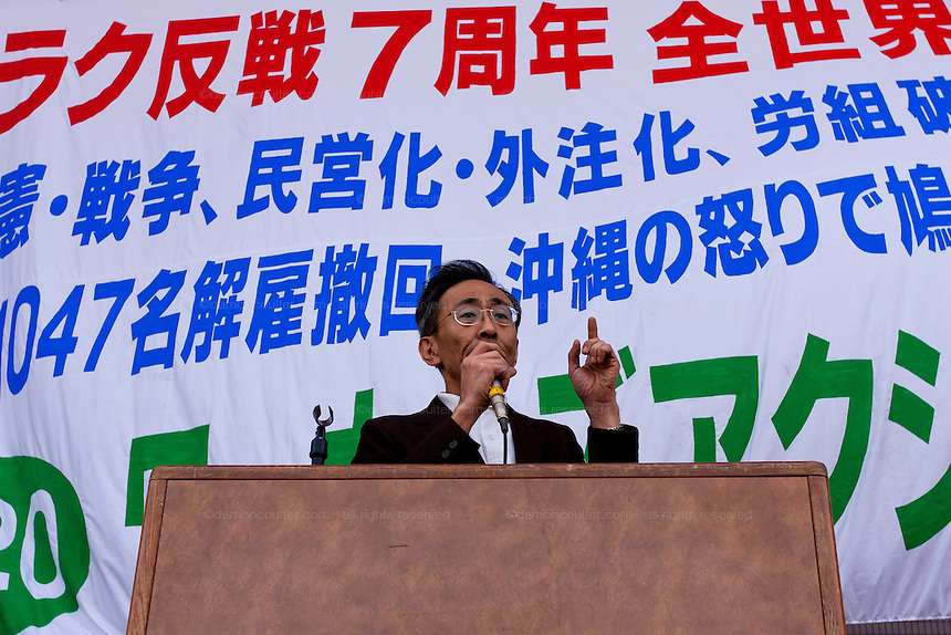 Yasahiro Tanaka, president of Doro Chiba railway Union, speaks at an anti-war and left wing demonstration in Shibuya, Tokyo, Japan Saturday March 20th 2010