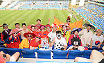South Korea fans (KOR),<br /> JUNE 17, 2014 - Football / Soccer :<br /> FIFA World Cup Brazil 2014 Group H match between Russia 1-1 South Korea at Arena Pantanal in Cuiaba, Brazil. (Photo by SONG Seak-In/AFLO)