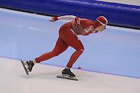 SCHAATSEN: HEERENVEEN: IJsstadion Thialf, 17-11-2012, Essent ISU World Cup, Season 2012-2013, Ladies 1500 meter Division B, Katarzyna Bachleda-Curus (POL), ©foto Martin de Jong