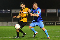 Cray Wanderers vs AFC Hornchurch 06-10-15