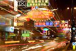 The lights of the city on Nathan Rd, Kowloon, Hong Kong, China.