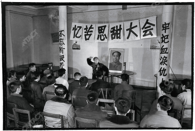 "Poor and lower-middle peasants attend a meeting at the North Plaza Hotel and convention center addressing ""the contrast between past misery with present happiness,"" Harbin, Heilongjiang Province, April 5, 1968"
