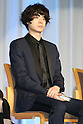 Japanese actor Masaki Suda attends the 45th annual Best Dresser Awards ceremony in Tokyo, Japan on November 30, 2016. (Photo by Shingo Ito/AFLO)