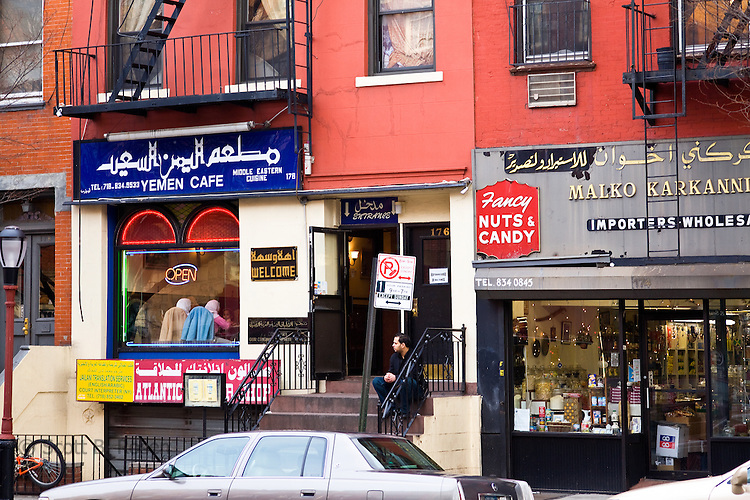 Middle-Eastern restaurant and market on Atlantic Avenue, Cobble Hill/Brooklyn Heights, New York