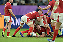 2019 Rugby World Cup - Wales vs France