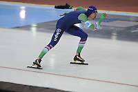 SPEED SKATING: SALT LAKE CITY: 20-11-2015, Utah Olympic Oval, ISU World Cup, 1500m B-Division, Wouter olde Heuvel (NED), ©foto Martin de Jong